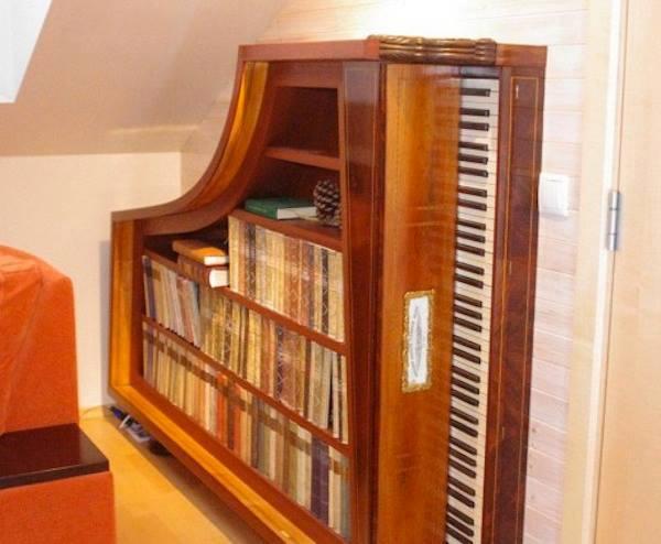 музикална библиотека