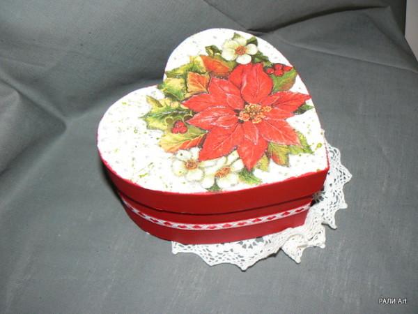 Красива Коледна кутия