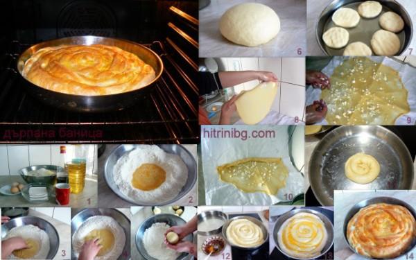 вкусна дърпана баница с яйца