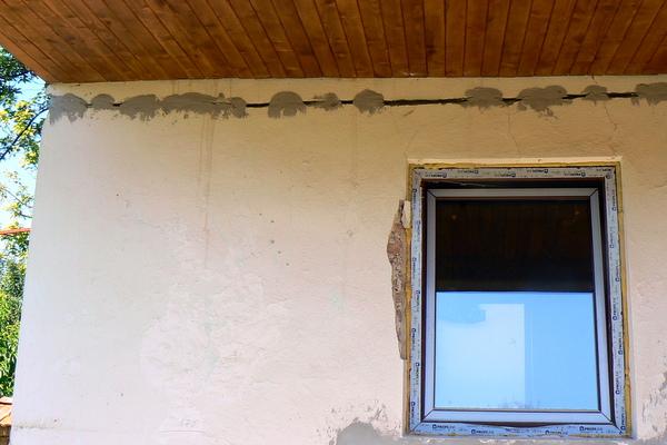 ремонт на жилище