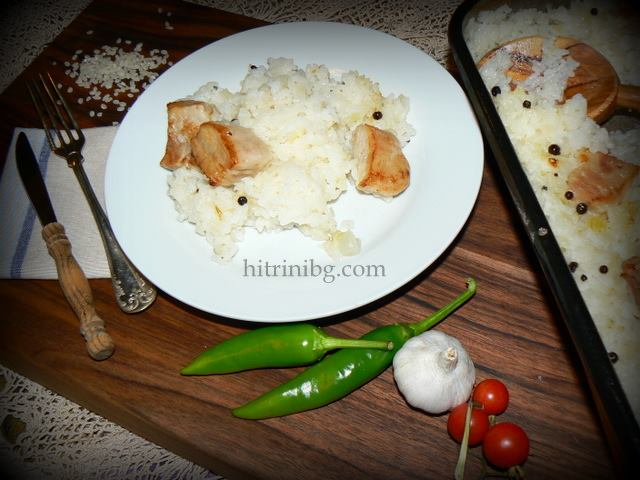 ориз със свинско