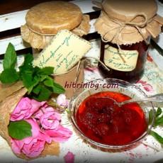 Конфитюр от ягоди - домашен