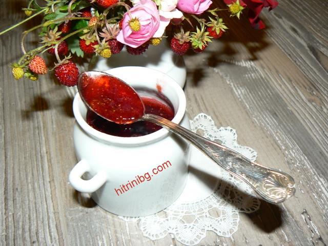 домашното сладко от диви ягоди