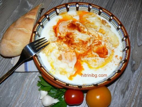 пържени яйца с кисело мляко