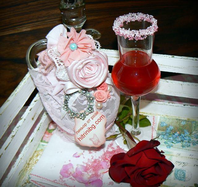 ликьор от рози