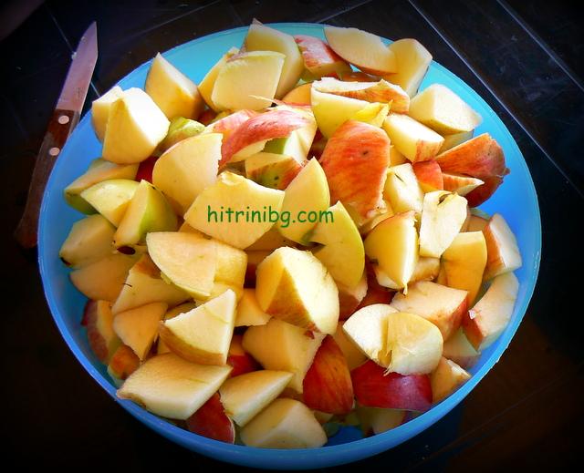 нарязани ябълки за ябълков оцет
