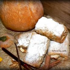 Банички с тиква и сушени плодове