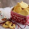 Маслени бисквити за Коледа