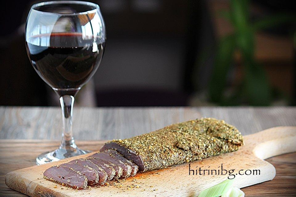 пастърма с чаша вино