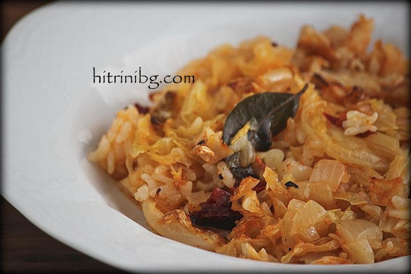 ориз с кисело зеле