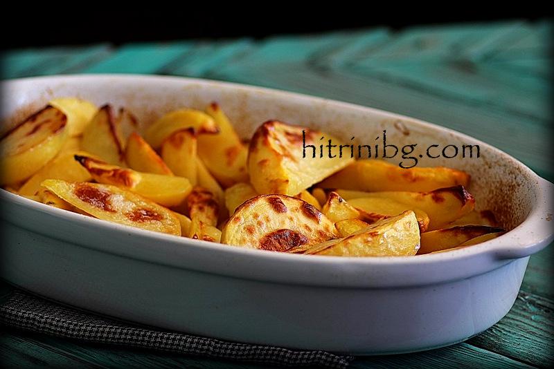 вкусни картофи в тава