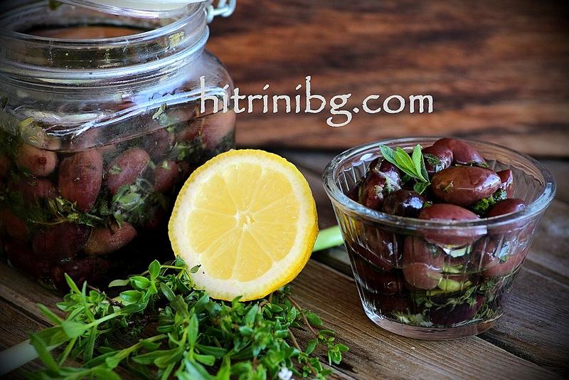 Вкусни мариновани маслини
