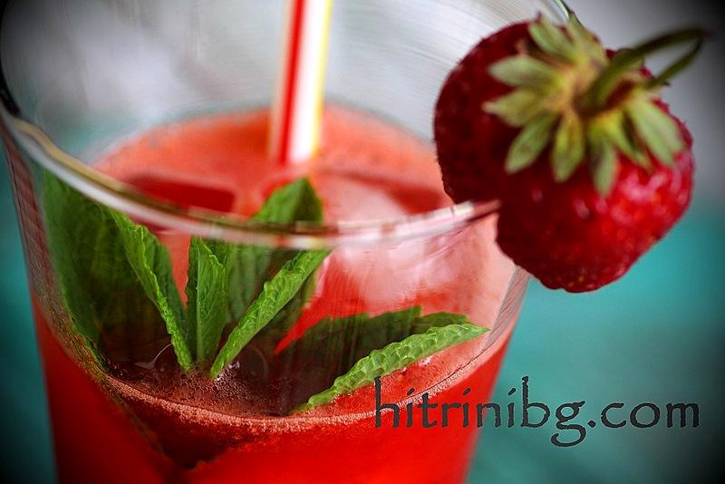 ягодова лимонада IMG_36571