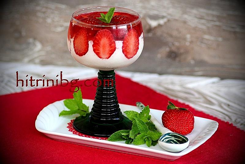 парфе с ягоди