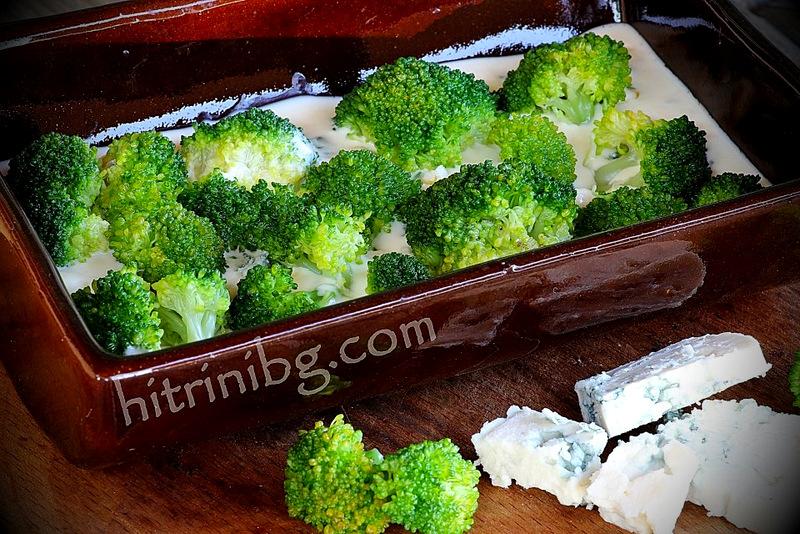 броколи в керамичен съд
