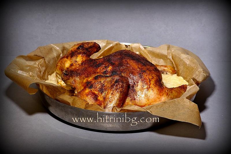 пиле на сол