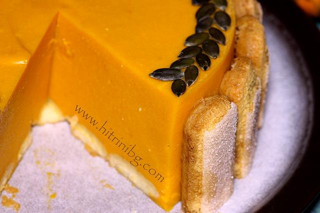 тиквена торта img_63111