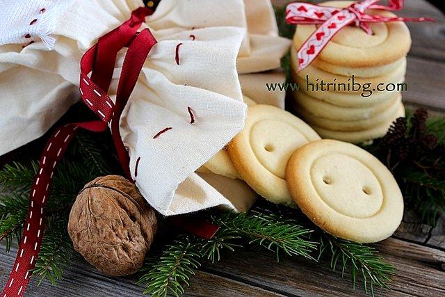 сладки копчета за Коледа