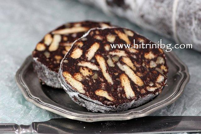 чудесен шоколадов салам