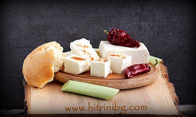 домашно сирене за мезе
