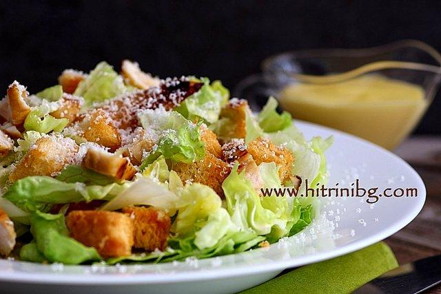 салата Цезар с пилешко и пармезан