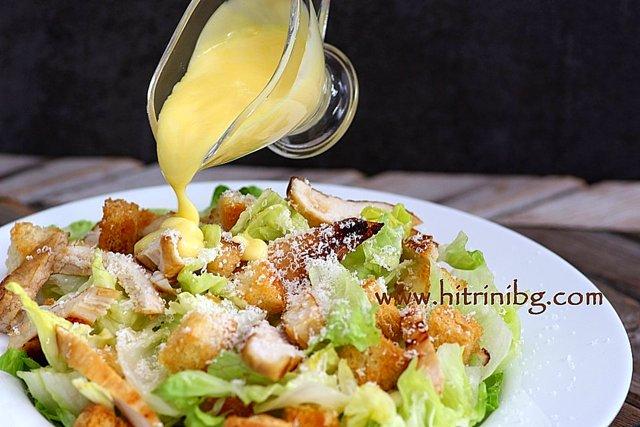 вкусната салата Цезар с пилешко