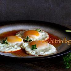 Перфектните яйца на очи
