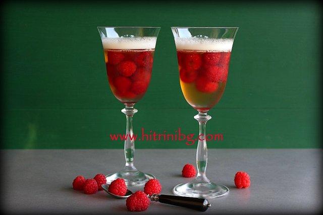 желирани малини с пенливо вино