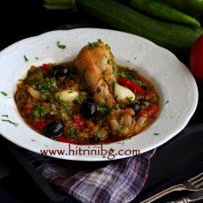 Пиле по провансалски - лесна рецепта