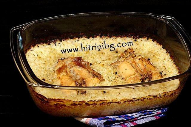 заешко с ориз