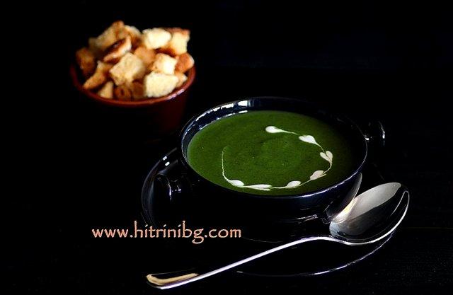 спаначена крем супа с крутони