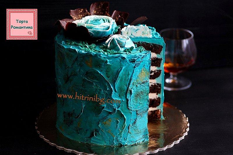 очаровайте гостите с торта романтика
