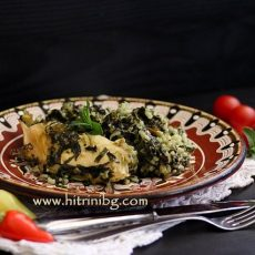 Пилешко със спанак и ориз на фурна