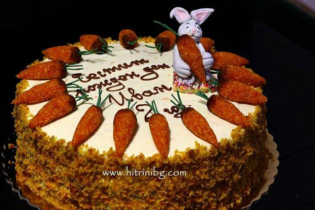 морковена торта за дете