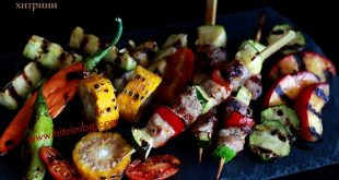 Шишчета с месо и гриловани зеленчуци
