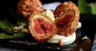 Панирани смокини за десерт