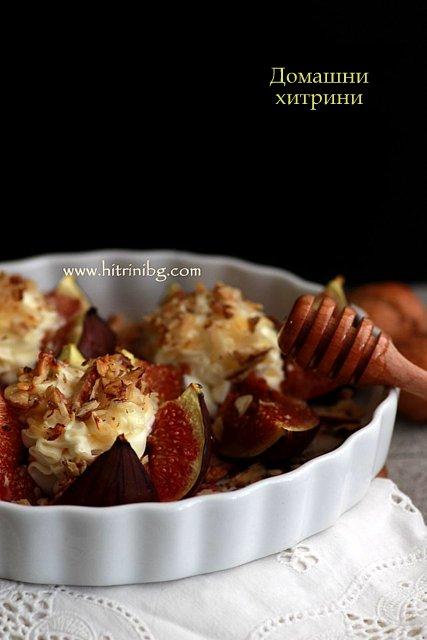 Печените смокини