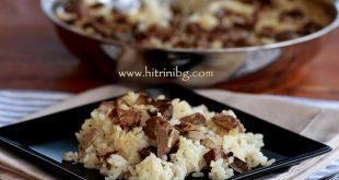 Заешки дреболии с ориз