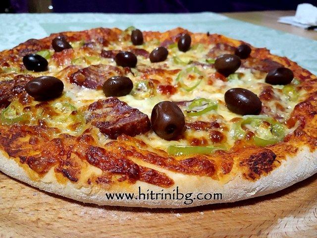 Готовата пица