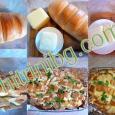 Хляб - изненада за предястие