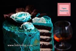 Торта Романтика за специален повод