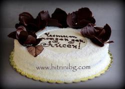 Празнична торта Ден и нощ