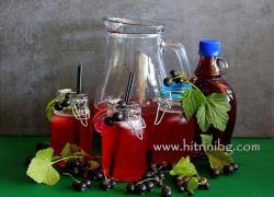 Домашна рецепта за сироп от касис